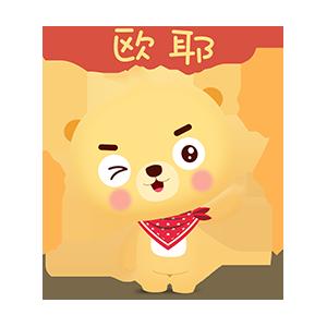 熊熊三消乐 messages sticker-1