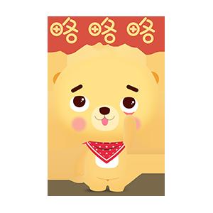 熊熊三消乐 messages sticker-8