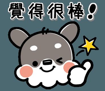 雪纳瑞兄弟贴纸 messages sticker-10