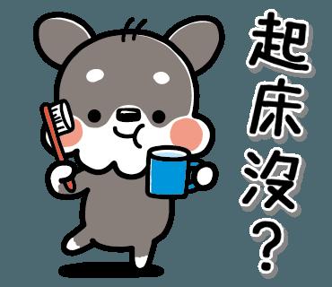 雪纳瑞兄弟贴纸 messages sticker-1