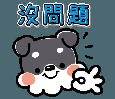 雪纳瑞兄弟贴纸 messages sticker-9