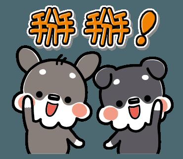 雪纳瑞兄弟贴纸 messages sticker-7