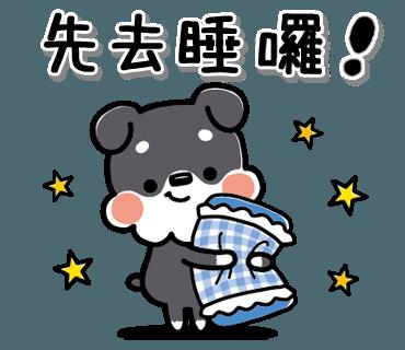 雪纳瑞兄弟贴纸 messages sticker-6