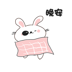 Stay Up Late Rabbit messages sticker-4
