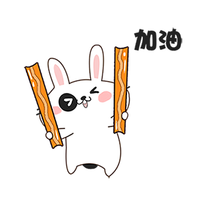 Stay Up Late Rabbit messages sticker-7
