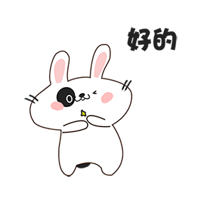 Stay Up Late Rabbit messages sticker-5