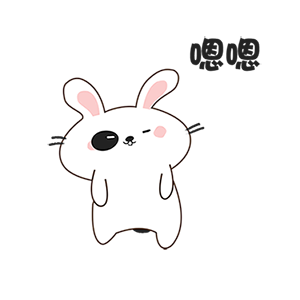 Stay Up Late Rabbit messages sticker-3