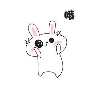 Stay Up Late Rabbit messages sticker-11