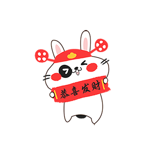 Stay Up Late Rabbit messages sticker-8
