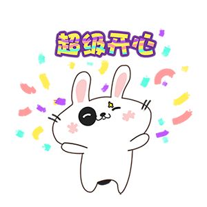 Stay Up Late Rabbit messages sticker-9