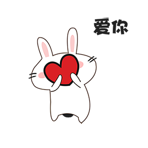 Stay Up Late Rabbit messages sticker-1