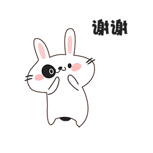 Stay Up Late Rabbit messages sticker-6