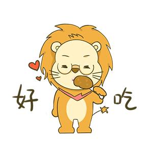 Cute Little Lion messages sticker-4