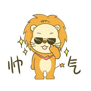 Cute Little Lion messages sticker-5