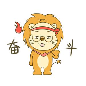 Cute Little Lion messages sticker-10