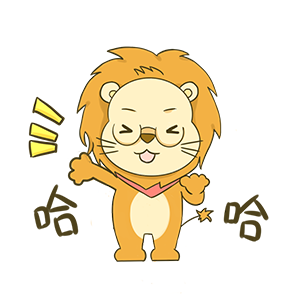 Cute Little Lion messages sticker-0