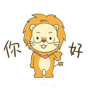 Cute Little Lion messages sticker-1