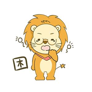 Cute Little Lion messages sticker-3