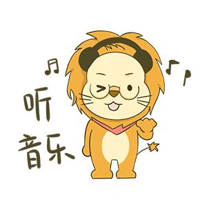 Cute Little Lion messages sticker-6