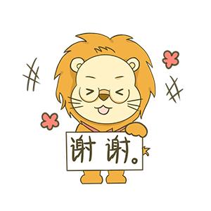 Cute Little Lion messages sticker-8