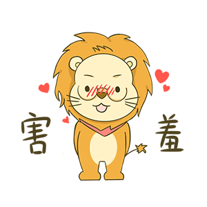 Cute Little Lion messages sticker-11
