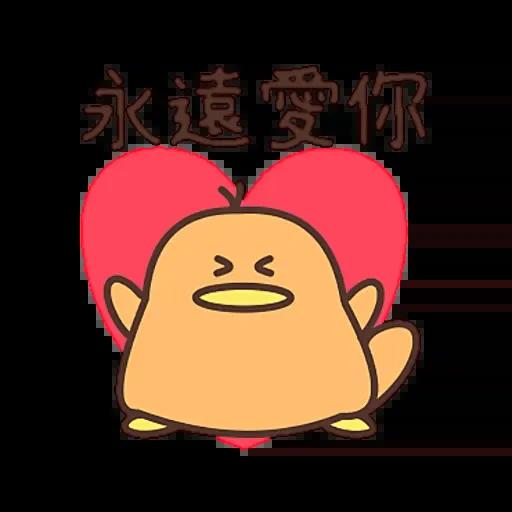 情侣间的悄悄话贴纸 messages sticker-10