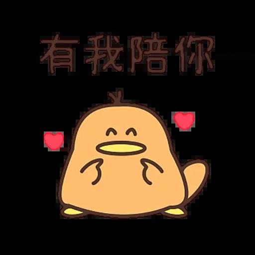 情侣间的悄悄话贴纸 messages sticker-2
