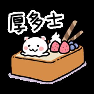 皇金钞级喵 messages sticker-0