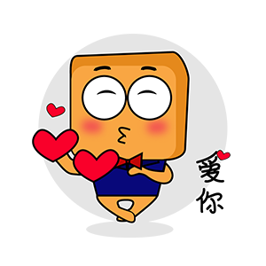 萌萌哒小方 messages sticker-10