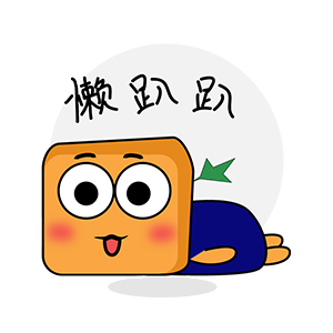 萌萌哒小方 messages sticker-7