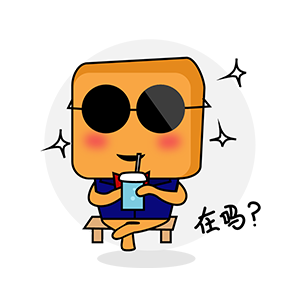 萌萌哒小方 messages sticker-5