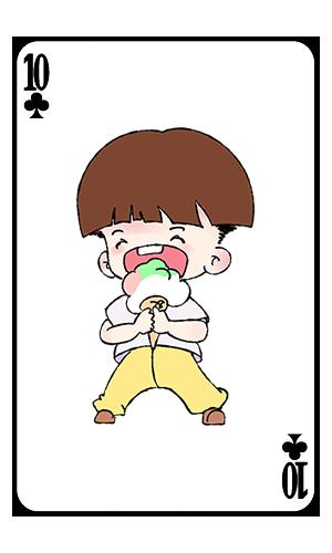 Card boy messages sticker-10