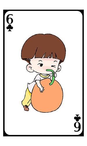 Card boy messages sticker-1