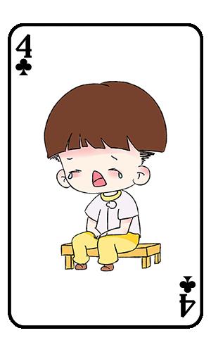 Card boy messages sticker-3