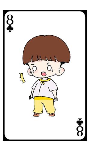 Card boy messages sticker-11