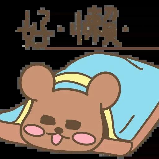 哈喽鼠趣味聊天贴纸 messages sticker-7