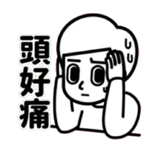 当代小年轻 messages sticker-8