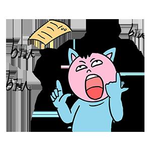 BlueCat爱算数 messages sticker-7