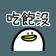 唠叨的小鸟 messages sticker-2