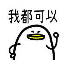 唠叨的小鸟 messages sticker-10