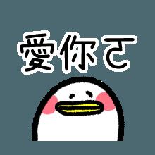 唠叨的小鸟 messages sticker-8