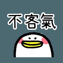 唠叨的小鸟 messages sticker-7