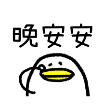 唠叨的小鸟 messages sticker-1