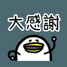 唠叨的小鸟 messages sticker-6