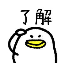 唠叨的小鸟 messages sticker-4