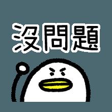 唠叨的小鸟 messages sticker-5