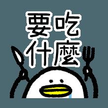 唠叨的小鸟 messages sticker-9