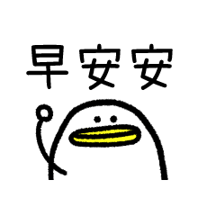 唠叨的小鸟 messages sticker-0