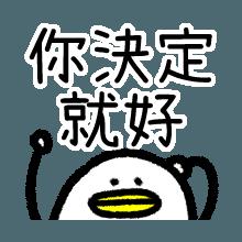 唠叨的小鸟 messages sticker-11