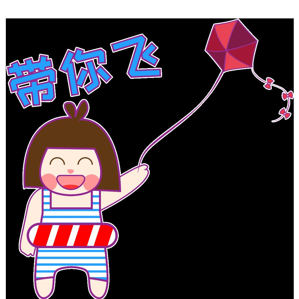 游泳妹兰毛毛 messages sticker-3